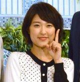 NHKの朝の情報番組『あさイチ』スタジオ会見に出席した近江友里恵アナ (C)ORICON NewS inc.