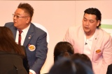 テレビ朝日の入社式に出席したサンドウィッチマン  (C)ORICON NewS inc.
