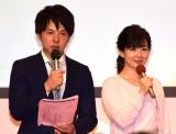 テレビ朝日の入社式の模様(C)ORICON NewS inc.