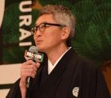 映画『のみとり侍』の完成披露舞台あいさつに出席した松重豊 (C)ORICON NewS inc.