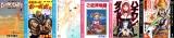 『春マン!!』第5週の主なラインナップ