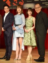 ミュージカル『生きる』の製作発表会見に出席した(左から)市原隼人、May'n、唯月ふうか、山西惇 (C)ORICON NewS inc.