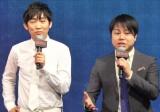 ジャパンプレミアに出席したNON STYLE (C)ORICON NewS inc.