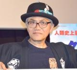 映画『ダンガル きっと、つよくなる』の公開直前イベントに出席した水道橋博士 (C)ORICON NewS inc.