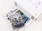 サカナクションのベストアルバム『魚図鑑』完全生産限定盤プレミアムBOX