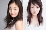 出演する常盤貴子、川栄李奈(C)NHK