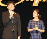 『名探偵コナン ゼロの執行人』の完成披露舞台あいさつに出席した(左から)博多大吉、上戸彩が (C)ORICON NewS inc.