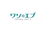 大都市圏を除くローカル局が自社制作番組をレギュラー編成するのは、日本テレビ系列では初めて(C)KNB