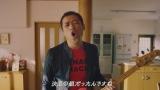 はなわが、センチュリー21・ジャパンのWEB 動画『拝啓、かっこ悪い親父』で新曲を公開
