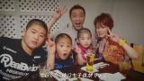 はなわ、センチュリー21・ジャパンのWEB動画で妻・智子さん、柔道三兄弟との家族写真を公開