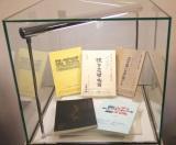 展示された台本=左とん平さんのお別れの会 (C)ORICON NewS inc.