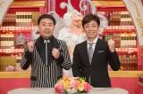BSプレミアムの健康・美容情報番組『美と若さの新常識〜カラダのヒミツ〜』4月3日から通年レギュラースタート(C)NHK