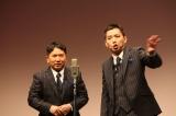 お笑いライブ『タイタンライブ』がTOHOシネマズ日比谷でも上映スタート