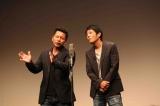お笑いライブ『タイタンライブ』4月公演に出演する瞬間メタル