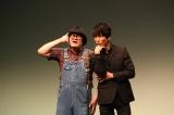 お笑いライブ『タイタンライブ』4月公演に出演するXXCLUB