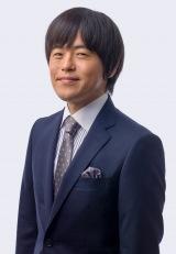 脚本家バカリズム、向田邦子賞受賞