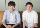 アルバム『BIG YELL』を発売したゆず 写真:草刈雅之 (C)oricon ME inc.
