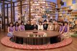 6日放送のフジテレビ系『Love music特別篇 絆のうた』スタジオトークは掘りごたつを囲んで(C)フジテレビ