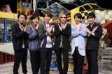 『嵐にしやがれ』にYOSHIKIが初登場(C)日本テレビ