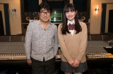 (左から)亀田誠治氏、鈴木瑛美子