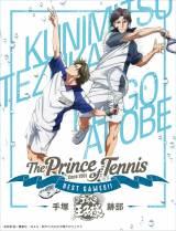 新作OVA『テニスの王子様 BEST GAMES!! 手塚 vs 跡部』8月イベント上映、10月発売(C)許斐剛/集英社・NAS・新テニスの王子様プロジェクト