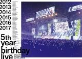 乃木坂46のデビュー5周年記念ライブBDがオリコン週間BDランキング1位