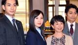 (左から)三浦翔平、吉高由里子、阿川佐和子、安田顕=日本テレビ系連続ドラマ『正義のセ』囲み取材 (C)ORICON NewS inc.