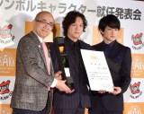 『大阪観光シンボルキャラクター』就任会見に出席した関ジャニ∞の丸山隆平と横山裕(右)
