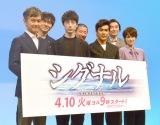 (前列左から)渡部篤郎、坂口健太郎、北村一輝、吉瀬美智子、(後列左から)甲本雅裕、木村祐一、池田鉄洋 (C)ORICON NewS inc.