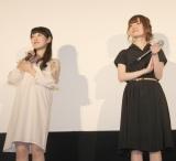 (左から)東山奈央、種�ア敦美 (C)ORICON NewS inc.