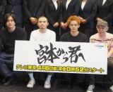 (左から)MOROHA・UK、アフロ、池松壮亮、新井英樹氏 (C)ORICON NewS inc.
