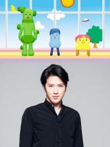 Eテレ『みいつけた!さん』6年ぶりにリニューアルされる新オープニングテーマを歌う尾上松也(C)NHK
