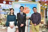 『す・またん!』に新加入した(左から)中村秀香アナ(左)、野村明大ニュース解説員(中央)と森たけしアナ (C)ytv