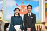 『す・またん!』に新加入した(左から)中村秀香アナ(左)、野村明大ニュース解説員(C)ytv