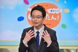 『す・またん!』に新加入した野村明大ニュース解説員(C)ytv