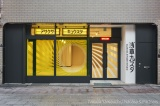 4月9日にWeb番組配信用スタジオ『浅草九スタ』が開局