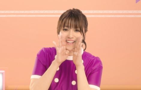 サムネイル 大人かわいい「うんとこどっこいしょ体操」を披露する深田恭子