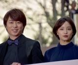 (左から)櫻井翔、広瀬すず (C)ORICON NewS inc.