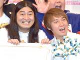 再婚を報告したハイキングウォーキングの松田洋昌(右)と相方の鈴木Q太郎 (C)ORICON NewS inc.