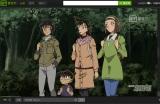 """中国で""""吹替え版""""配信が開始するアニメ『名探偵コナン』(C) Gosho Aoyama/Shogakukan・YTV・TMS 1996"""
