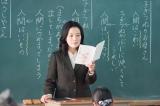 連続テレビ小説『半分、青い。』第3回(4月4日放送)に初登場。ヒロインが通う小学校の先生を演じる佐藤夕美子 (C)NHK