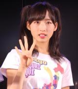 結成4周年記念公演を開催したAKB48チーム8の小栗有以 (C)ORICON NewS inc.