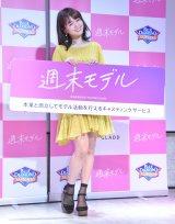 『週末モデル SPRING PARTY』にゲストとして出席した菅本裕子 (C)ORICON NewS inc.