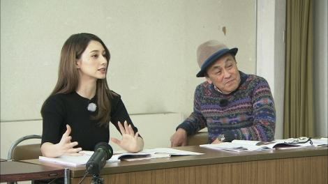 サムネイル ダレノガレ明美が16日放送の『ナイナイのお見合い大作戦!』に出演 (C)TBS