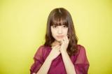 1st写真集『誰かの仕業』を発売したAKB48・加藤玲奈 (C)ORICON NewS inc.