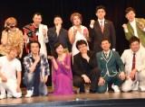 (前列左から)おばたのお兄さん、大山英雄、椿鬼奴、福島善成、プラスマイナス(後列左から)かりすま〜ず、チョコレートプラネット、佐竹正史、あべこうじ (C)ORICON NewS inc.