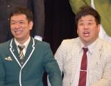 『よしもとモノマネアワー配信決定』発表会見に出席したプラスマイナス (C)ORICON NewS inc.