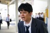 テレビ東京系ドラマ25『宮本から君へ』第1話(4月6日放送)より(C)「宮本から君へ」製作委員会