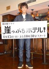 ドラマ『崖っぷちホテル!』の役作りに生かすべくホテル研修を受けた岩田剛典 (C)ORICON NewS inc.