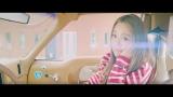 西野カナ新曲「アイラブユー」MVは助手席ワンシチュエーション